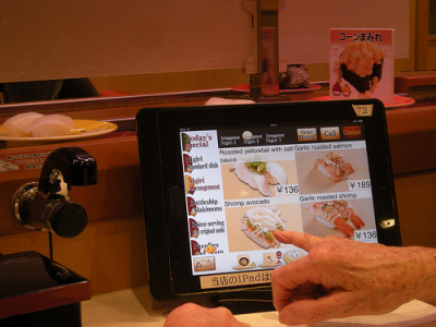 Ordering from an iPad – What Will be Automated Next?