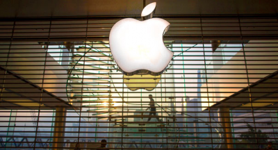 Apple Beats the Street; Announces Stock Buyback, Dividend Hike
