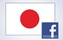 Facebook hires and departures: Japan, DC, legal, global marketing, measurement, more